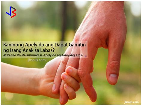 born private meaning with tagalog which last name should an illegitimate child