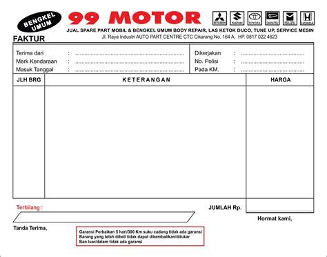 64 contoh faktur surat jalan dan kwitansi cetak nota faktur invoice