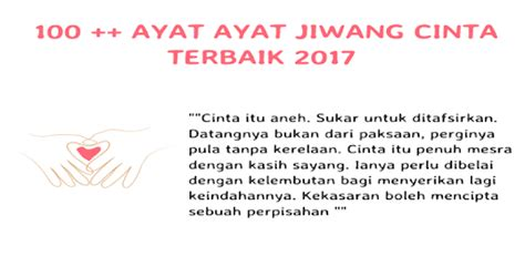 ayat ayat cinta 2 google drive ayat ayat jiwang cinta 2017 apps on google play
