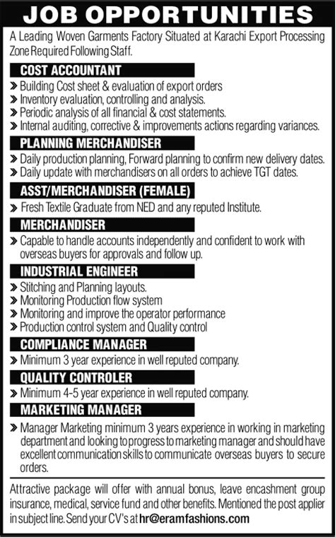 merchandiser home textile jobs in karachi on 20 november latest garments textile industry jobs in karachi 2013