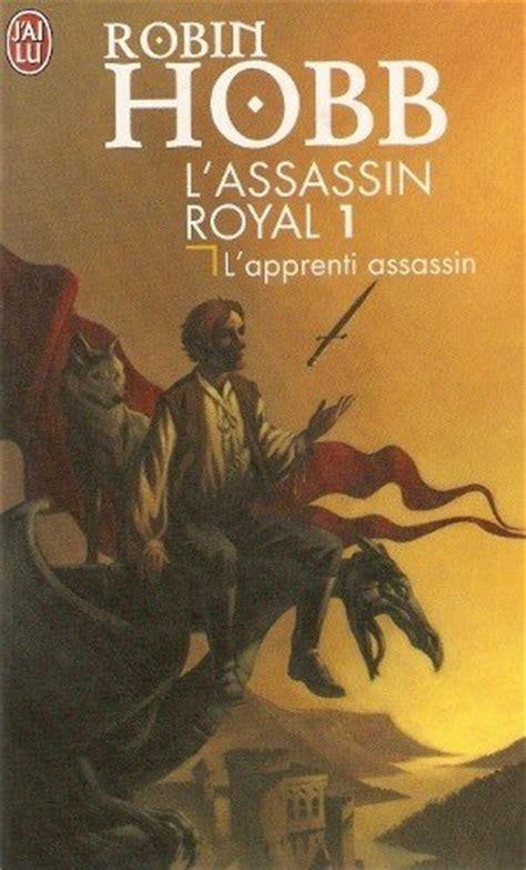 lassassin royal intgrale 2 9782302052246 l assassin royal robin hobb