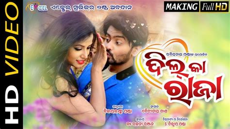 song odia welcome to my odia songs