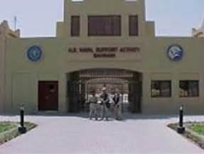 Nsa bahrain navy base in bahrain bahrain militarybases com us