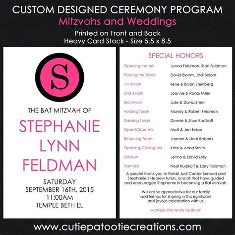 Ceremony Program Custom Designed See Description Bat Mitzvah Program Template