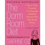 the room diet the chew books the chew official store