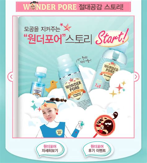 Harga Etude House Pore Freshner 250ml skin care korean product toner