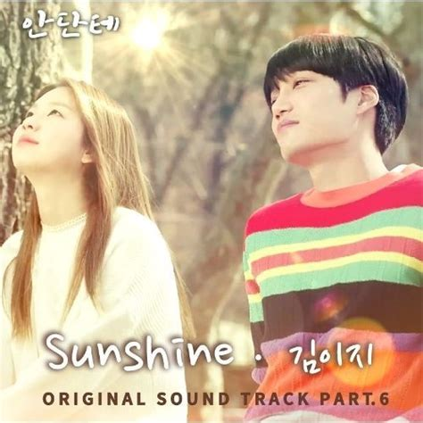 free download mp3 closer ost to the beautiful you download kim e z ggotjam project andante ost part 6