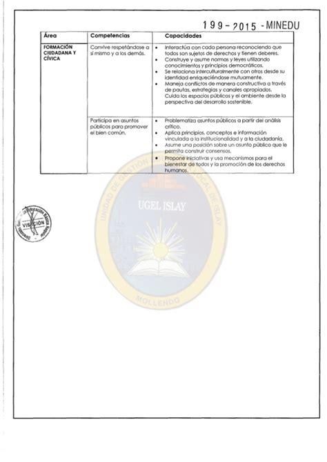 dcn 2015 minedu capacidades y competencias del area de arte dcn 2015 editable