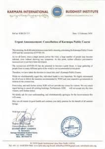 karmapa public  cancelled due   coronavirus
