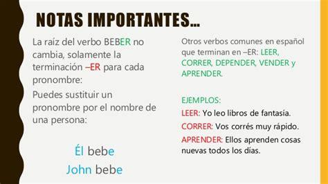 leer libro las personas del verbo people of the verb gratis descargar verbos