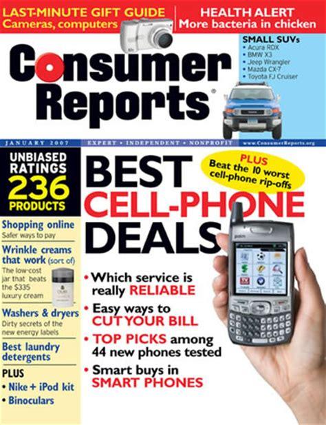Consumer Reports Search Consumer Reports Magazine 2009 Image Search Results