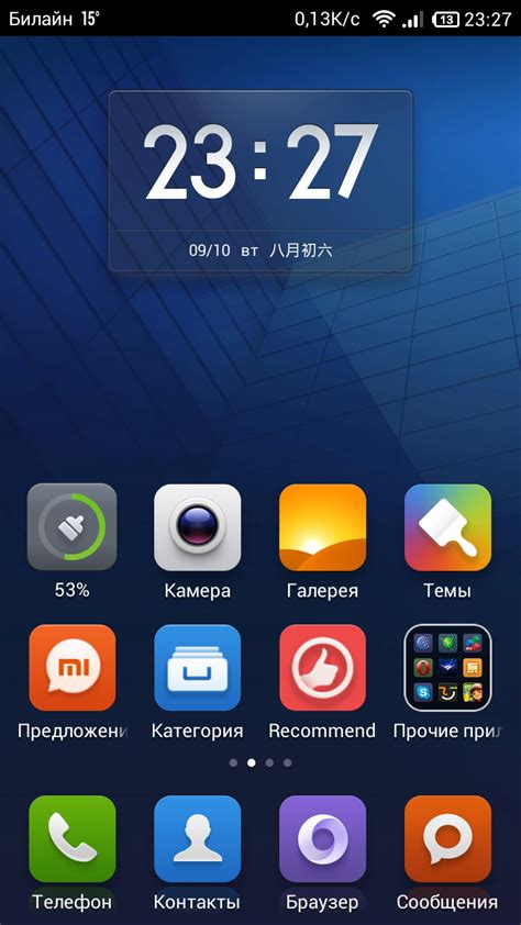 new launcher apk xiaomi miui 8 launcher apk for android