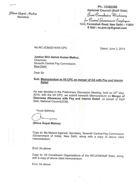 Interim Payment Request Letter memorandum to 7th pay commission on merger of dearness