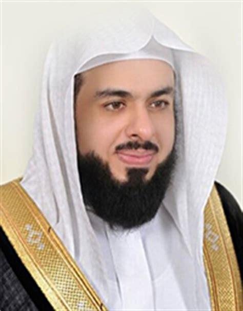 download quran mp3 khalid al jaleel khalid al jalil