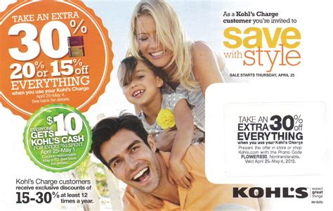 kohl s cardholders up to 80 off farmhouse inspired home hot 30 kohls coupons