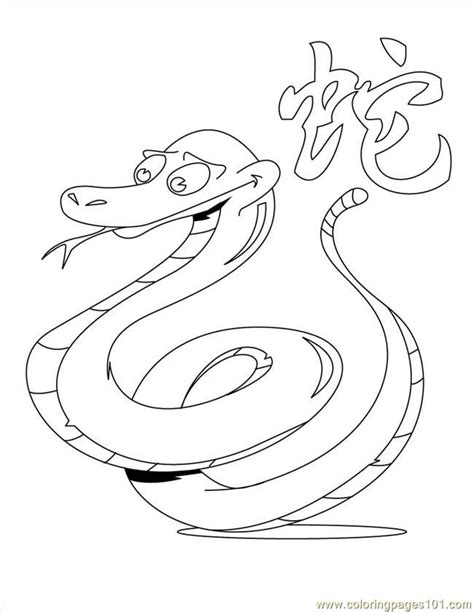 reptiles coloring pages az coloring pages