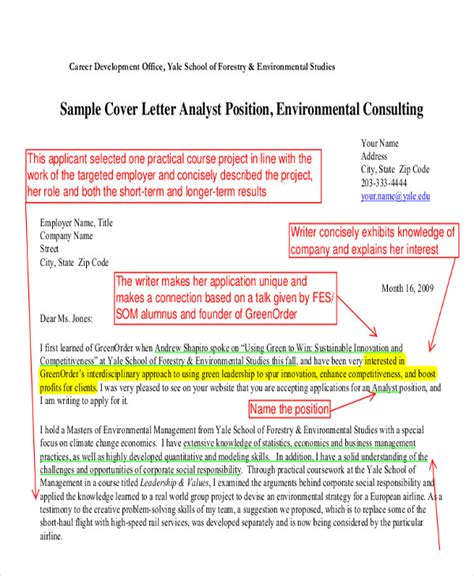 Environmental Analyst Cover Letter by 44 Business Letter Exles