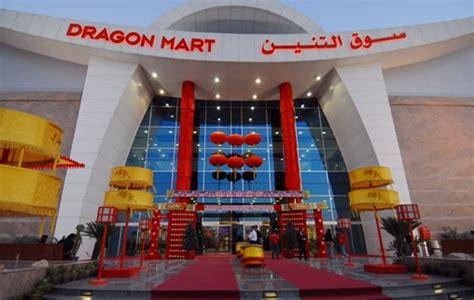 home textile designer jobs in dubai dragon mart offers epad the cheap ipad alternative
