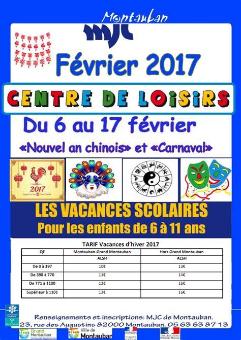 Vacances Fevrier 2017 Accueil De Loisirs Vacances F 233 Vrier 2017 Mjc De