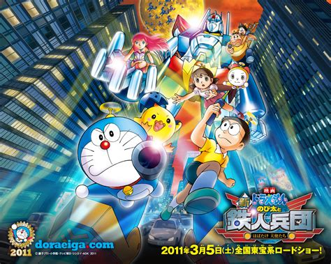 doraemon movie all toons house india doremon movies