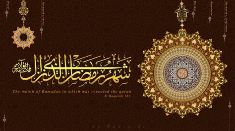 Islamic Artworks 40 Kaos Muslim Islami Oceanseven islamic wallpaper