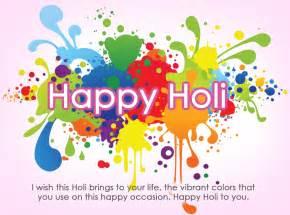 Calendar 2018 Holi Happy Holi 2017