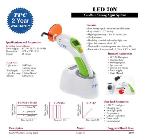 what is a dental curing light used for dental curing lights for sale used dental equipment