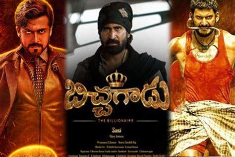 telugu film box office 2016 tamil storm on telugu box office