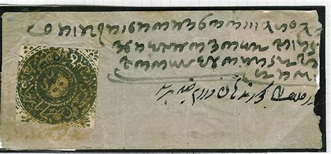 how much postage for a letter 1288 sts 1288