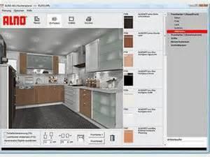 kuchen planer alno ag k 252 chenplaner version v13a kostenlos downloaden