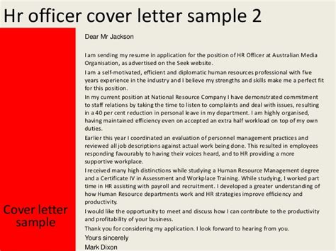 employee relations cover letter hr officer cover letter