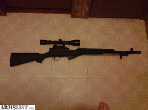 armslist for sale trade trade for home defense shotgun