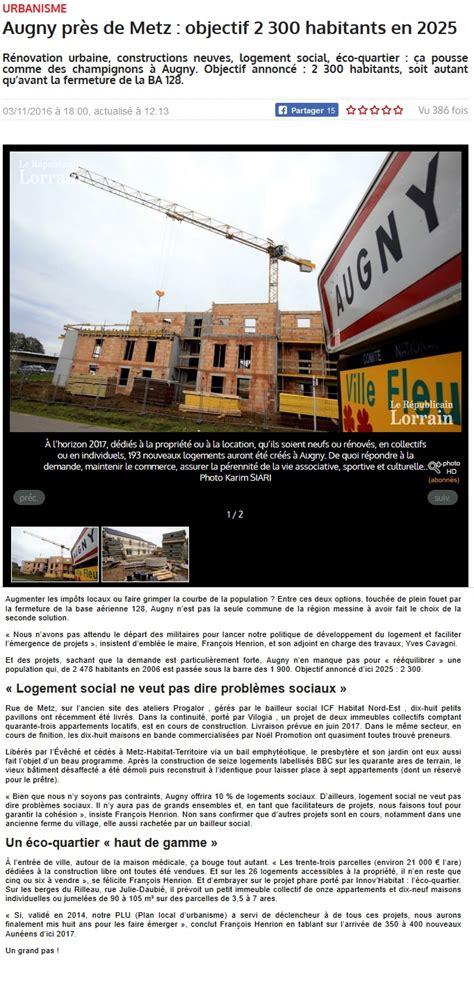 Couette Habitat by Housse Couette Habitat Ici L Habis