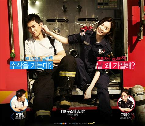 dramafire sign up love 911 the best korean movie koreans