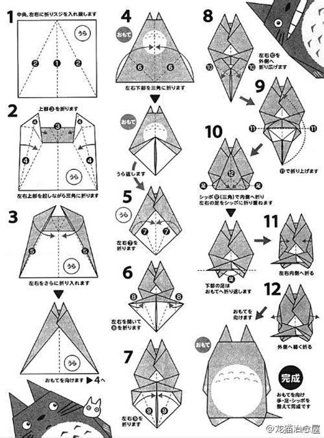 Printable Origami Patterns - 看着略复杂 origami crafts for free printable origami