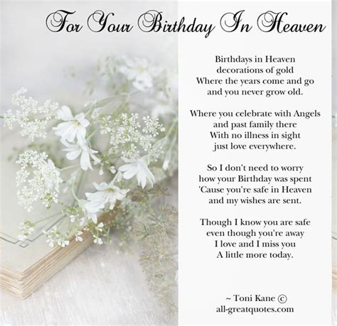 Heavenly Birthday Quotes Remembering Your Birthday In Heaven Birthday In Heaven