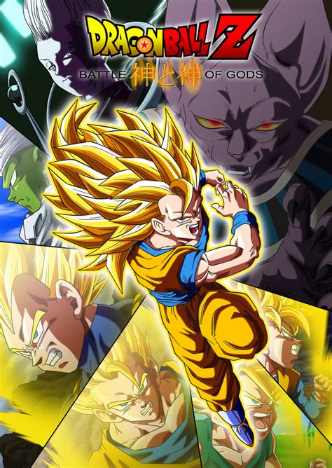 battle of gods z battle of gods battle footage aired in hd