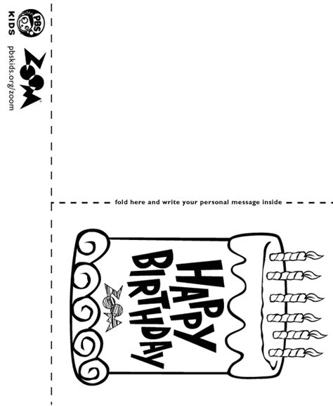printable birthday card child zoom printables birthday card pbs kids