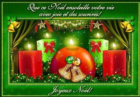 merry christmas   french joyeux noel wishes xmas cards happy christmas