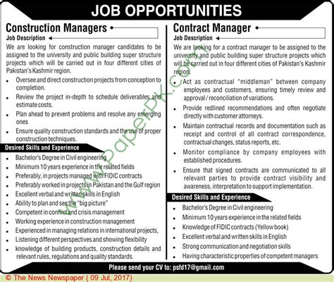 construction managers contract manager in pakistan on 09 july 2017 paperpk