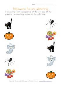 halloween picture matching printable worksheets