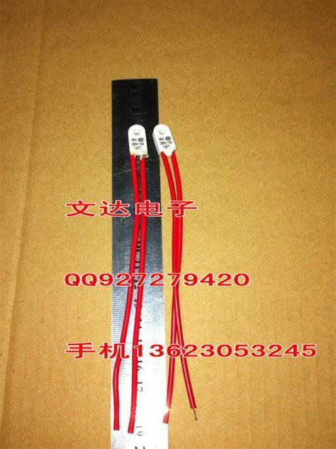 electric heating resistor electric heating resistors promotion shop for promotional electric heating resistors on