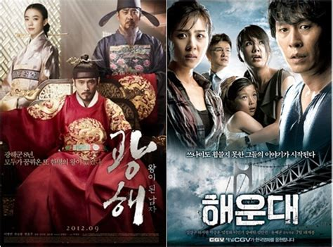 list of highest grossing films in south korea wikipedia gwanghae replaces haeundae at no 5 top grossing korean movies