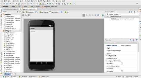 android studio layout design view aula 5 como criar a user interface ui do meu aplicativo