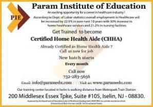home health aide certification param institute of education iselin nj 08830 732 283 5656
