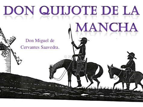 imagenes reales de don quijote dela mancha don quijote de la mancha cervantes