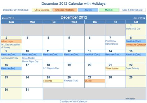 printable december calendar 2012 with holidays print friendly december 2012 us calendar for printing