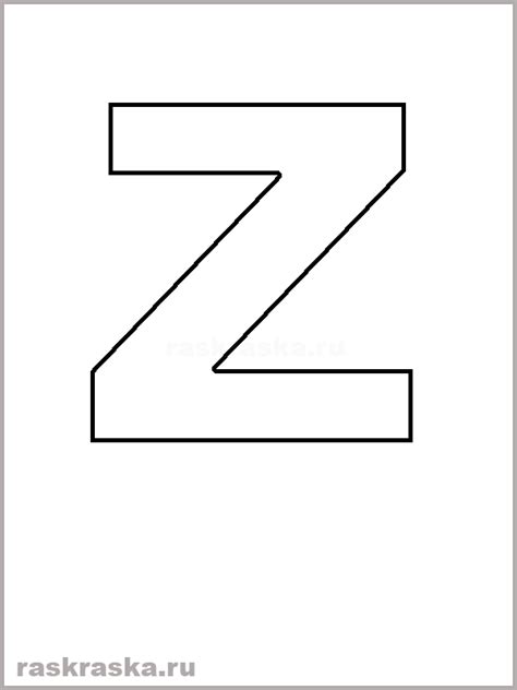 printable z template 8 best images of printable letter outlines n printable