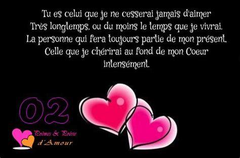 poeme d amour image love romance