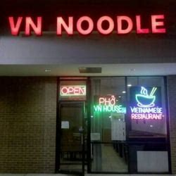vn noodle house menu vn noodle house gambrills md vereinigte staaten